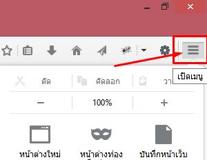 Firefox Update 1