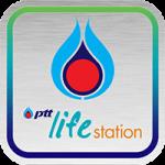 PTT Life Station App แอพพลิเคชั่นช่วยค้นหาสถานีบริการน้ำมัน
